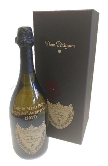 Dom Perignon Price 2016 >> Dom Perignon Champagne - Current Vintage | Pompei Gift Baskets - Custom Gift Baskets